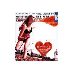 サザンオールスターズ/1998 スーパーライブ in 渚園 [DVD]|starclub