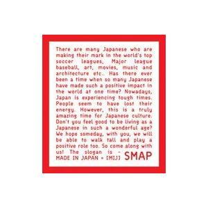 SMAP/LIVE MIJ [DVD]|starclub