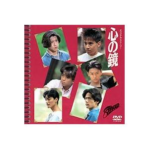 SMAP/心の鏡 [DVD]|starclub