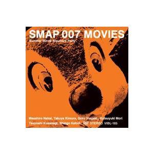 SMAP/SMAP 007 MOVIES-Summer Minna Atsumare Party- [DVD]|starclub