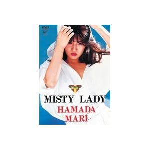 浜田麻里/MISTY LADY [DVD] starclub