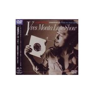 桑田佳祐/夷撫悶汰(いヴもんた)レイト・ショー〜長距離歌手の孤独 in Jazz Cafe〜(DVD)