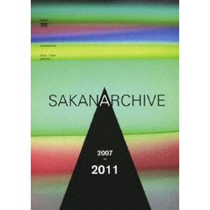 サカナクション/SAKANARCHIVE 2007-2011〜サカナクション ミュージックビデオ集〜 [DVD]|starclub