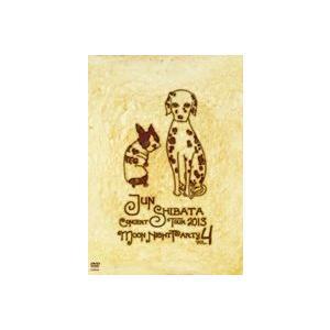 柴田淳/JUN SHIBATA CONCERT TOUR 2013 MOON NIGHT PARTY vol.4 [DVD] starclub