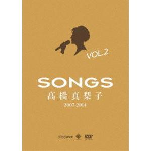 高橋真梨子/SONGS 高橋真梨子 2007-2014 DVD vol.2〜2009-2012〜 [DVD]|starclub