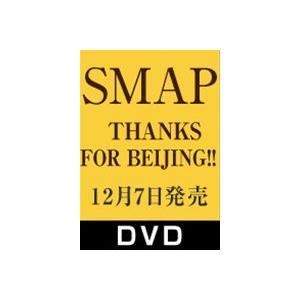 SMAP/THANKS FOR BEIJING!! [DVD]|starclub