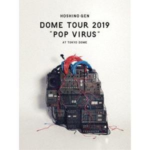 "星野源/DOME TOUR""POP VIRUS""at TOKYO DOME(通常盤) [DVD] starclub"