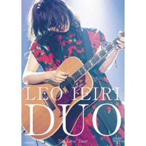 家入レオ/DUO 〜7th Live Tour〜 [DVD]|starclub
