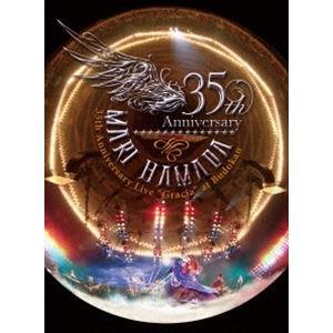 "Mari Hamada 35th Anniversary Live""Gracia""at Budokan [DVD] starclub"