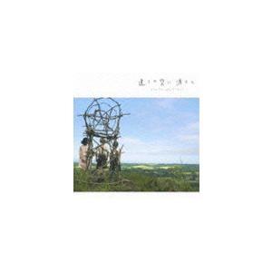 めいなCo.(音楽) / 遠くの空に消えた オリジナルサウンドトラック [CD]|starclub