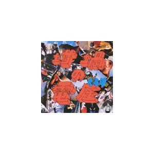 種別:CD くるり 内容:white out(heavy metal) (ホワイト・アウト)/chi...