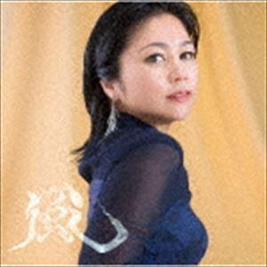 夏川りみ / 美らさ愛さ(通常盤) [CD]|starclub
