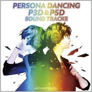 (ゲーム・ミュージック) ペルソナダンシング 『P3D』&『P5D』 サウンドトラック -ADVANCED CD-(通常盤) [CD]|starclub