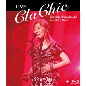 高橋真梨子/LIVE ClaChic【Blu-ray】 [Blu-ray]|starclub