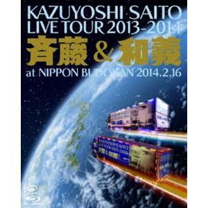 "斉藤和義/KAZUYOSHI SAITO LIVE TOUR 2013-2014 ""斉藤 & 和義""at 日本武道館 2014.2.16(通常盤) [Blu-ray]|starclub"