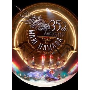 "Mari Hamada 35th Anniversary Live""Gracia""at Budokan [Blu-ray] starclub"