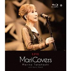 高橋真梨子/LIVE MariCovers [Blu-ray]|starclub
