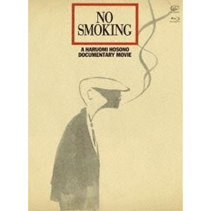 NO SMOKING [Blu-ray]|starclub