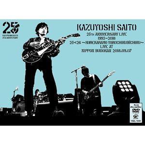 斉藤和義/KAZUYOSHI SAITO 25th Anniversary Live 1993-2018 25<26 〜これからもヨロチクビーチク〜 Live at 日本武道館2018.09.07(初回限定盤) [Blu-ray]|starclub