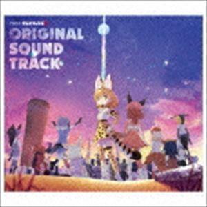 TVアニメ『けものフレンズ2』オリジナルサウンドトラック [CD]|starclub