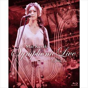 倉木麻衣/Mai Kuraki Symphonic Live -Opus 3- [Blu-ray]|starclub
