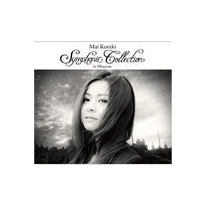 倉木麻衣/Mai Kuraki Symphonic Collection in Moscow(通常盤) [DVD]|starclub