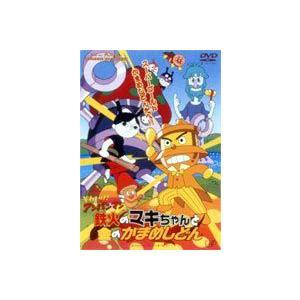それいけ!アンパンマン 鉄火のマキちゃんと金のかまめしどん [DVD]|starclub