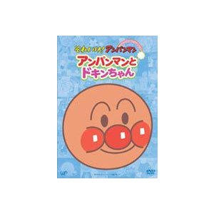それいけ!アンパンマン ぴかぴかコレクション アンパンマンとドキンちゃん [DVD]|starclub