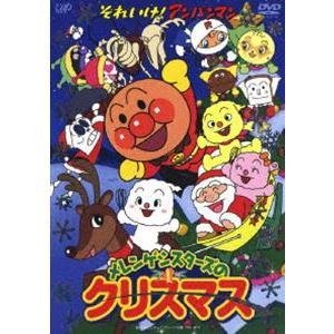 それいけ!アンパンマン メレンゲシスターズのクリスマス [DVD]|starclub