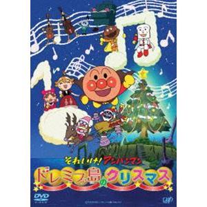 それいけ!アンパンマン ドレミファ島のクリスマス [DVD]|starclub