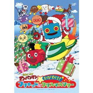 それいけ!アンパンマン かがやけ!ブリキッドのクリスマスツリー [DVD]|starclub