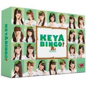 全力!欅坂46バラエティー KEYABINGO! DVD-BOX<初回生産限定> [DVD]|starclub