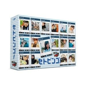 STU48のセトビンゴ! DVD-BOX<初回生産限定> [DVD]|starclub