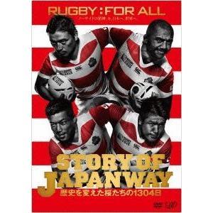 STORY OF JAPAN WAY 〜歴史を変えた桜たちの1304日〜 [DVD] starclub