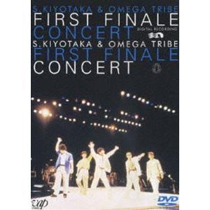 杉山清貴&オメガトライブ/FIRST FINALE CONCERT [DVD] starclub