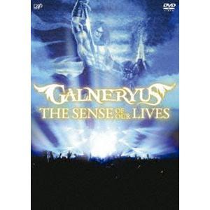 スプリングCP オススメ商品 種別:DVD GALNERYUS 解説:SHO、Syu、TAKA、YU...