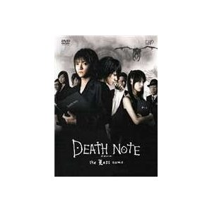 DEATH NOTE デスノート the Last name [DVD]|starclub