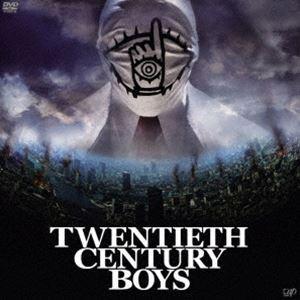 20世紀少年 第1章 終わりの始まり 【生産限定豪華版】 [DVD]|starclub