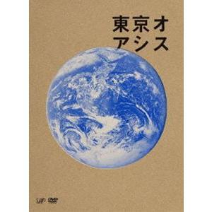 東京オアシス [DVD]|starclub