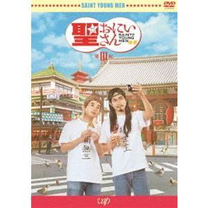 劇場版「聖☆おにいさん 第III紀」 [DVD]|starclub