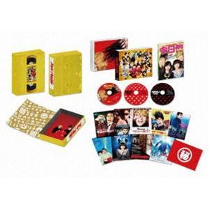 今日から俺は!!劇場版DVD豪華版 [DVD]|starclub