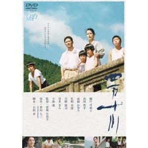 四万十川 [DVD]|starclub