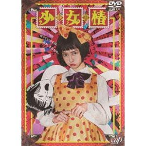 少女椿 [DVD]|starclub