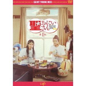 劇場版「聖☆おにいさん 第I紀」 [DVD]|starclub