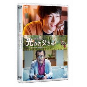 劇場版 ファイナルファンタジーXIV 光のお父さん DVD [DVD]|starclub