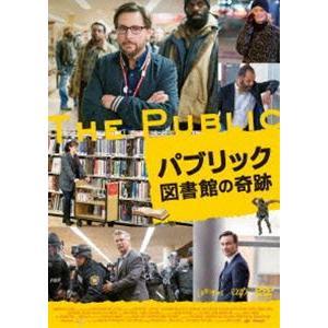 パブリック 図書館の奇跡 DVD [DVD] starclub