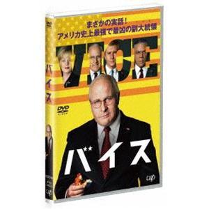 バイス [DVD]|starclub
