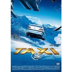 TAXi3 廉価版 DVD [DVD] starclub