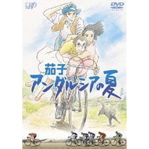 茄子 アンダルシアの夏(廉価版) [DVD] starclub