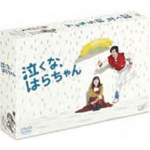 泣くな、はらちゃん DVD-BOX [DVD]|starclub